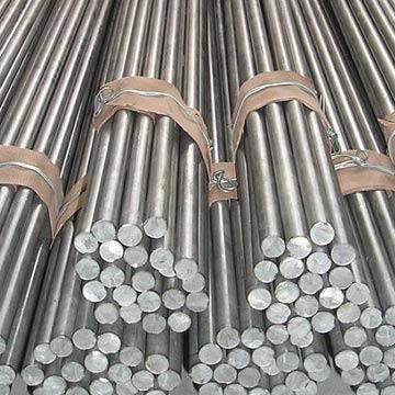 Barra de aluminio redondas - Barras de aluminio huecas ...